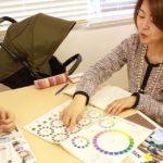 ベビーカーのカラーコーディネート&子育てに役立つカラーコラム「ピジョン株式会社でのお仕事報告」